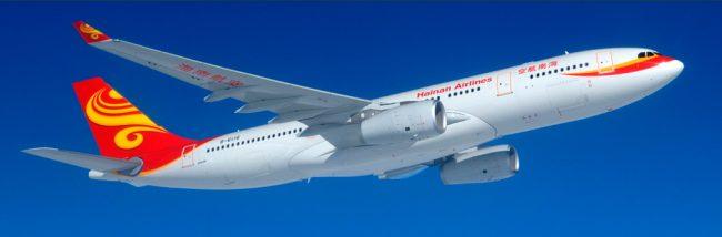 Hainan Airlines busca comandantes de A320/A330 e B737NG/B787/B777